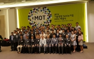 MOT Family company MOU signing ceremony(2016.08.19)